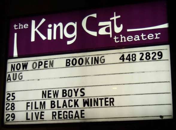 King Cat Theater seattle
